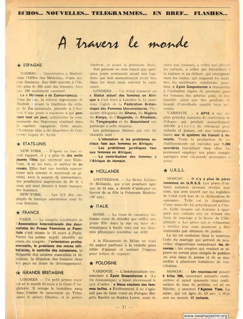 April 1964 Page 31 Awa Magazine